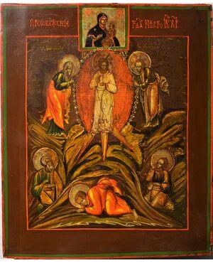 """Antica Icona  """"La Trasfigurazione""""  VENDUTA"""