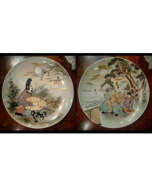 Coppia di piatti giapponesi