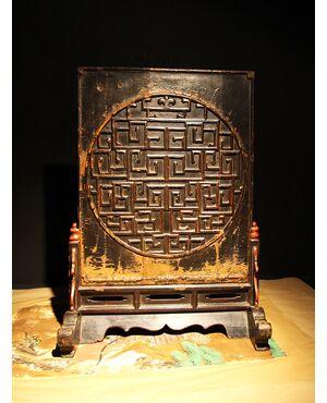 Paravento Cinese da Tavolo - Chinese table screen